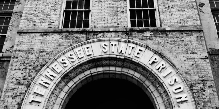 Tennessee State Prison Entrance Sign